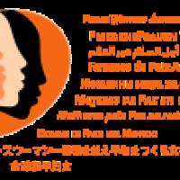 Logo Friedensfrauen weltweit